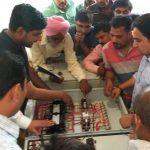 Seminar At Bazpur